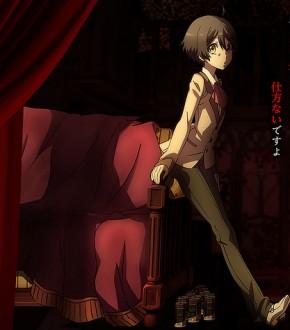 Ranpo Kitan Game of Laplace Manga anyanime