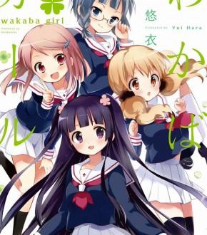 Wakaba*Girl anyanime.com
