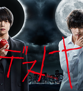 Death Note 2015 anyanime.com