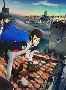 Lupin III (2015) anyanime