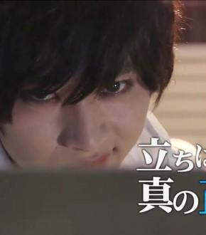 Death Note 2015 anyanime