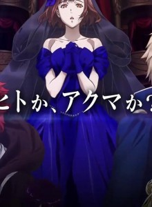 Dance with Devils anyanime