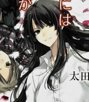 Sakurako-san no Ashimoto ni wa Shitai ga Umatteiru anyanimessaa