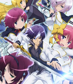 Seiken Tsukai no World Break anyanime