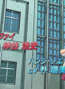 Shingeki! Kyojin Chuugakkou anyanimes