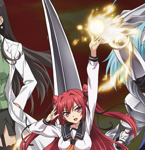 Shinmai Maou no Testament Burst anyanime