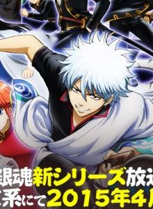Gintama: Jump Festa 2015 Special anyanime