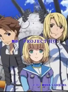 Heavy Object anyanime
