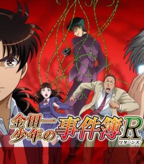 Kindaichi Shounen no Jikenbo Returns 2nd Season anyanime