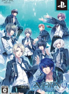 Norn9: Norn+Nonet anyanime
