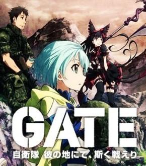 Gate: Jieitai Kanochi nite, Kaku Tatakaeri - Enryuu-hen anyanime