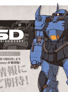 Mobile Suit Gundam: The Origin anyanime
