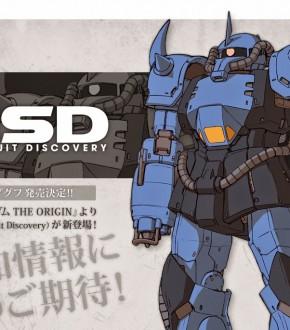 Mobile Suit Gundam: The Origin anyanime
