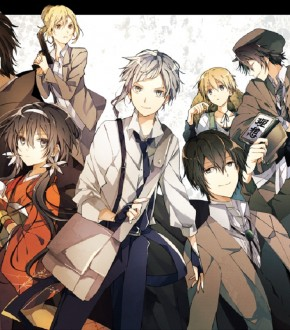 Bungou Stray Dogs anyanime