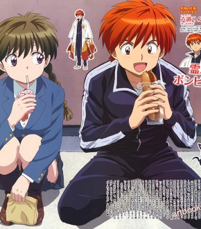 Kyoukai no Rinne (TV) 2nd Season anyanime
