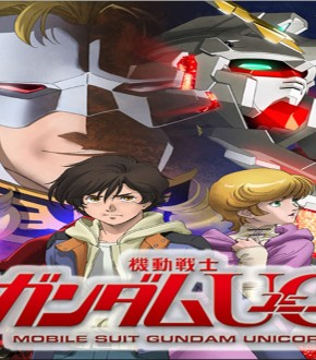 Mobile Suit Gundam Unicorn RE:0096 anyanime