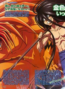 Ushio to Tora (TV) 2nd Season anyanime