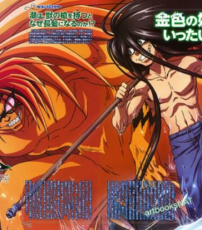 Ushio to Tora (TV) 2nd Season anyanime