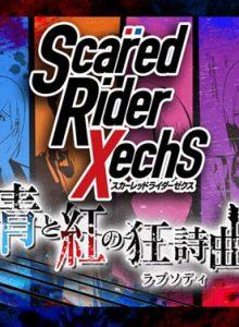 Scared Rider XechS anyanime