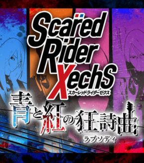 Scared Rider XechS anyanime