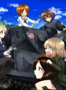 Girls und Panzer der Film anyanime