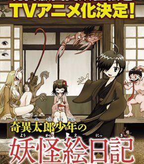 kiitarou-shounen-no-youkai-enikki-anyanime