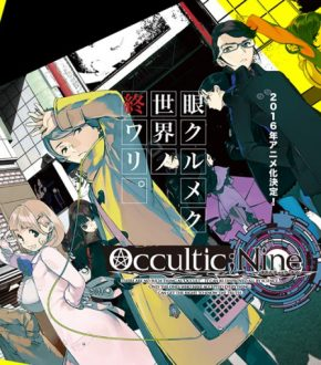 occultic-nine-anyanime
