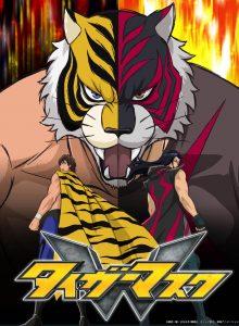 tiger-mask-w-anyanime