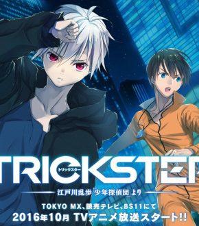 """Trickster: Edogawa Ranpo """"Shounen Tanteidan"""" yori anyanime"""